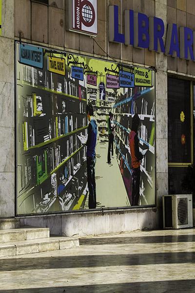 29 Bookstore in the opera house in Tirana, Albania, in 2014