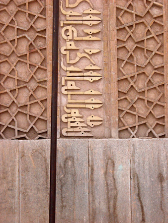 Wall in restoration, Emam (formerly Malek) Mosque Kerman, Iran