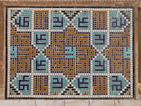 Glazed tile wall decoration, Ganj Ali Courtyard Kerman, Iran