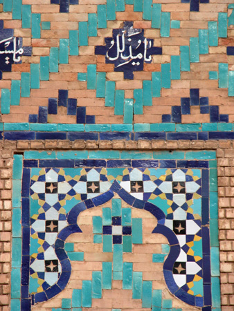 Cut glazed tile, Jameh Mosque Kerman, Iran