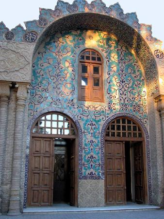 Entrance, Kerman National Library Kerman, Iran