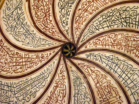Mahan, Iran: Tomb of Shah Nematollah Vali, Sufi dervish