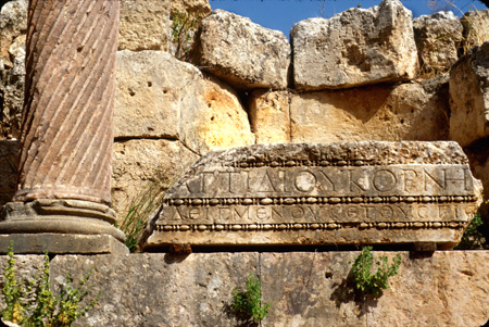Jerash, Jordan: Piece of Lintel