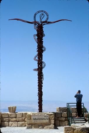 Cross, Mount Nebo, Jordan
