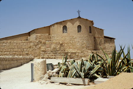 Moses Memorial Church, Mount Nebo, Jordan