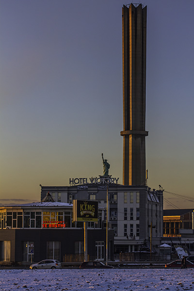 037 Smokestack and Hotel Victory in Prishtina, Kosovo